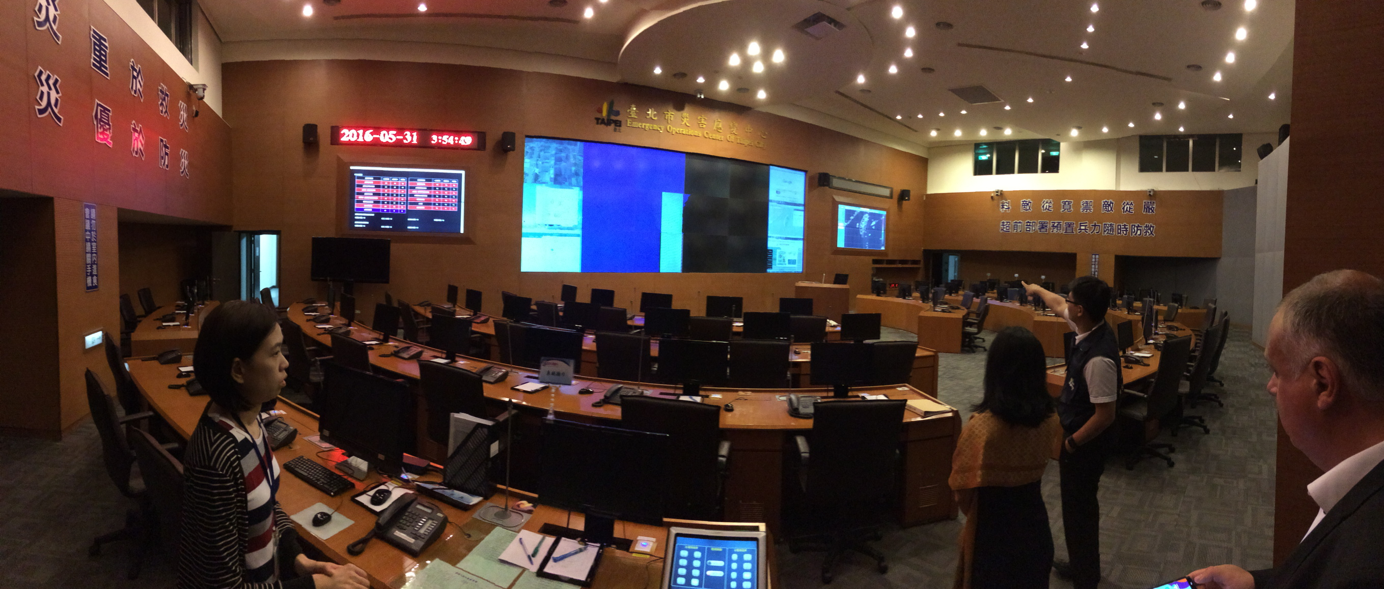 Zu Besuch im Disaster Response Center in Seoul